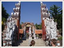 Buddhistischen Kloster Banjar